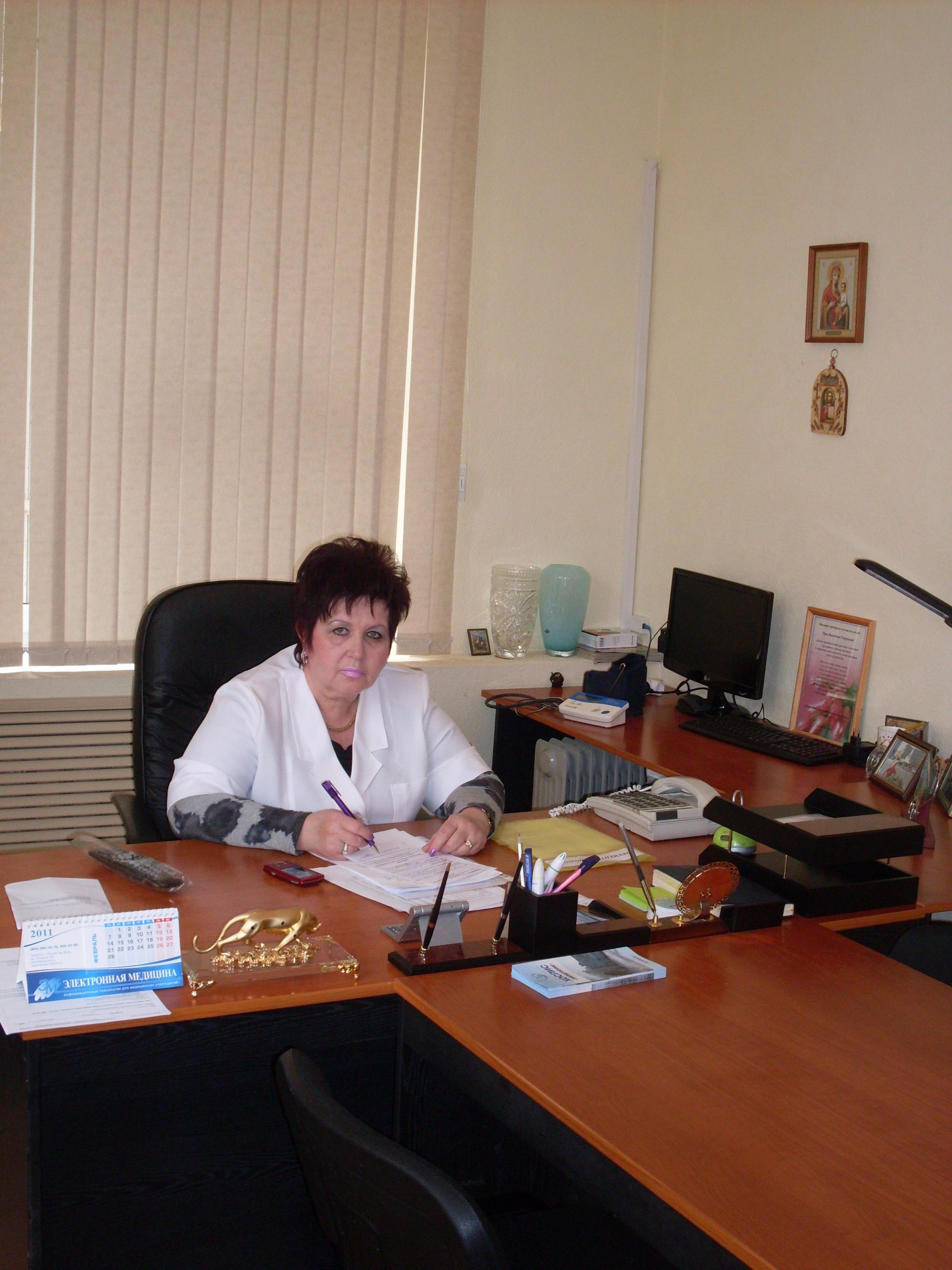 Ржд детская больница в челябинске